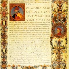 John Argyropoulos, Preface to Latin translation of Aristotle's Physics, 15th century.